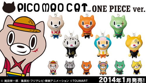 PICO MAO CAT ONE PIECE ver.